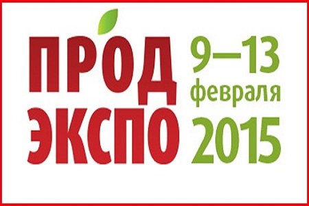 Проект «Экспоцентр» – за выставки без контрафакта» на выставке «ПРОДЭКСПО-2015»