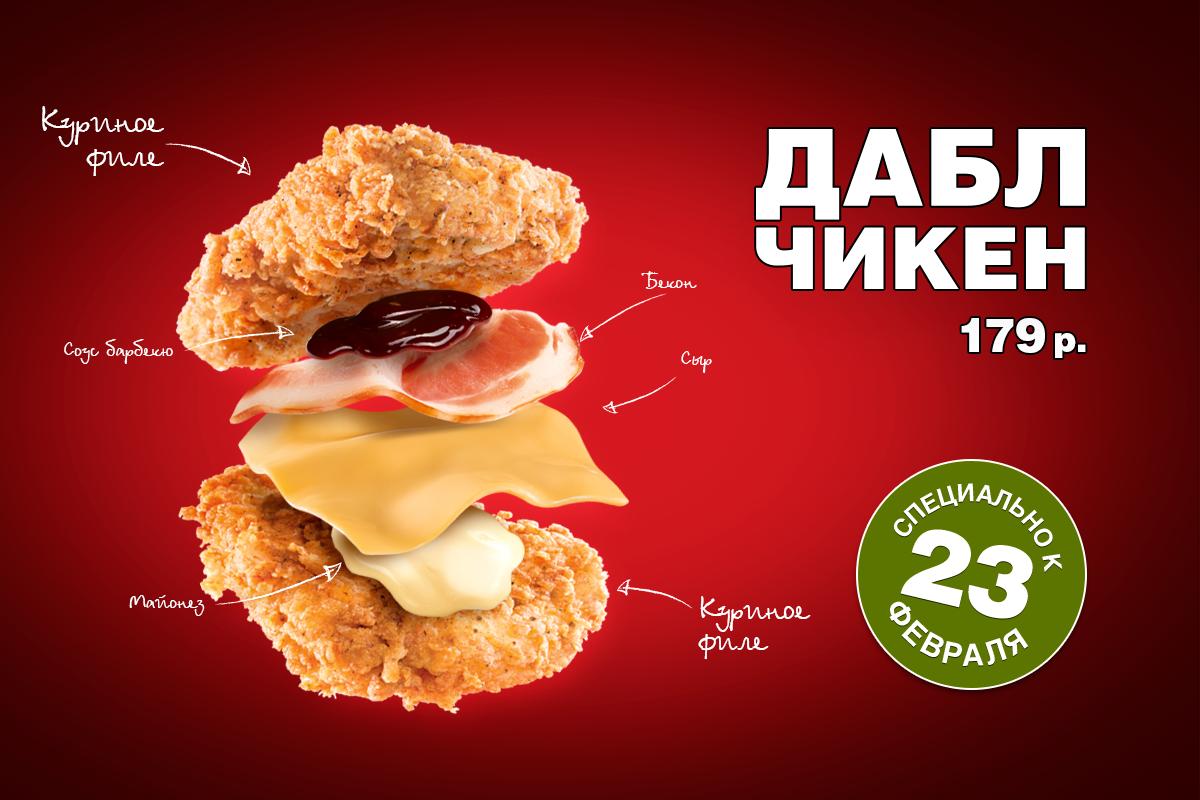 Kfc chicken burger price