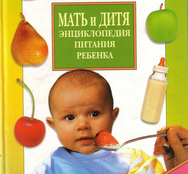 Вещи для детей со схемой