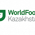 WorldFood Kazakhstan 2015